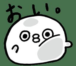 lazy puffer fish sticker #6599378