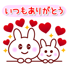 The Rabbit 2 (Usa-Chi)