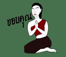 Busaba sticker #6609306