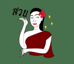 Busaba sticker #6609313