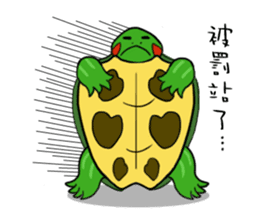 Hey~Turtle turtle! sticker #6614784