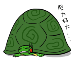 Hey~Turtle turtle! sticker #6614789