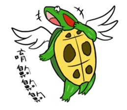 Hey~Turtle turtle! sticker #6614806