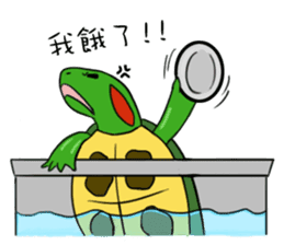 Hey~Turtle turtle! sticker #6614811