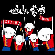สติ๊กเกอร์ไลน์ สเปนสู้ สู้!