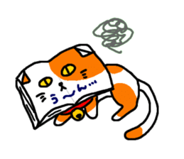 Book cat sticker #6620546