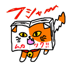 Book cat sticker #6620547