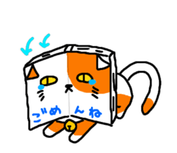 Book cat sticker #6620551