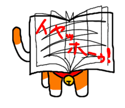 Book cat sticker #6620552