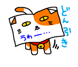 Book cat sticker #6620554