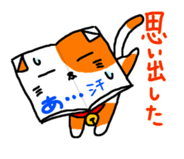Book cat sticker #6620557