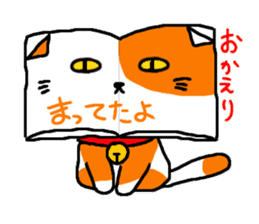 Book cat sticker #6620558