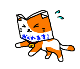 Book cat sticker #6620560