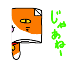 Book cat sticker #6620565