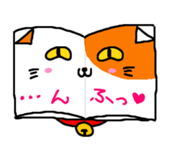 Book cat sticker #6620566