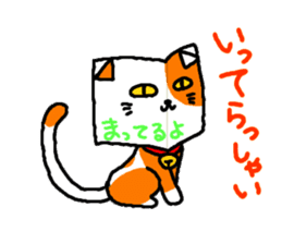 Book cat sticker #6620567