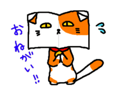 Book cat sticker #6620574