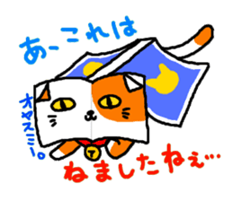 Book cat sticker #6620580