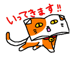 Book cat sticker #6620582