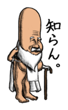 Bum Front Man sticker #6625090