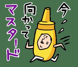 "Food cosplayer ""Masami"" 2 sticker #6625707"