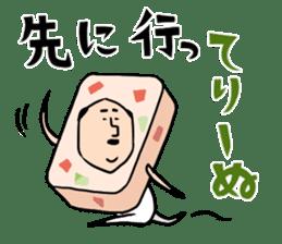 "Food cosplayer ""Masami"" 2 sticker #6625711"