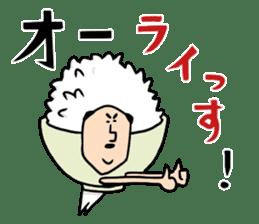 "Food cosplayer ""Masami"" 2 sticker #6625712"