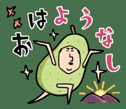 "Food cosplayer ""Masami"" 2 sticker #6625714"