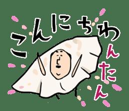"Food cosplayer ""Masami"" 2 sticker #6625715"