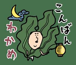 "Food cosplayer ""Masami"" 2 sticker #6625716"