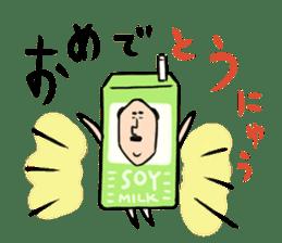 "Food cosplayer ""Masami"" 2 sticker #6625717"