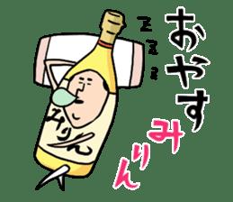 "Food cosplayer ""Masami"" 2 sticker #6625718"