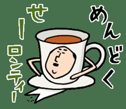 "Food cosplayer ""Masami"" 2 sticker #6625721"