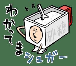 "Food cosplayer ""Masami"" 2 sticker #6625722"