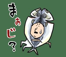 "Food cosplayer ""Masami"" 2 sticker #6625724"