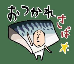 "Food cosplayer ""Masami"" 2 sticker #6625725"