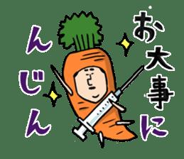 "Food cosplayer ""Masami"" 2 sticker #6625726"