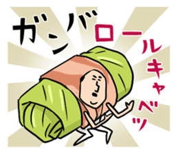 "Food cosplayer ""Masami"" 2 sticker #6625727"