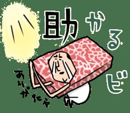 "Food cosplayer ""Masami"" 2 sticker #6625729"