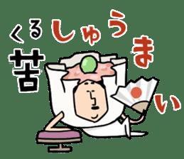 "Food cosplayer ""Masami"" 2 sticker #6625730"