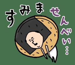 "Food cosplayer ""Masami"" 2 sticker #6625731"