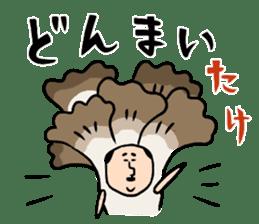 "Food cosplayer ""Masami"" 2 sticker #6625732"
