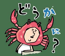 "Food cosplayer ""Masami"" 2 sticker #6625737"