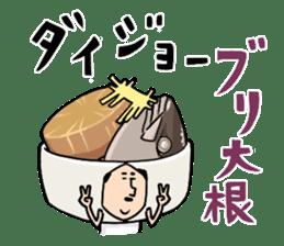 "Food cosplayer ""Masami"" 2 sticker #6625738"