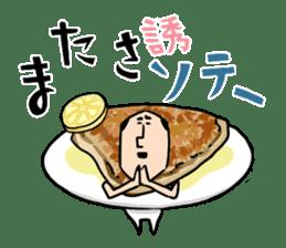 "Food cosplayer ""Masami"" 2 sticker #6625740"