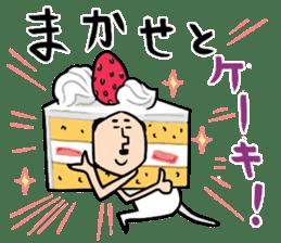 "Food cosplayer ""Masami"" 2 sticker #6625742"
