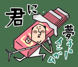 "Food cosplayer ""Masami"" 2 sticker #6625743"