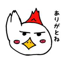 Chicken555 sticker #6626651