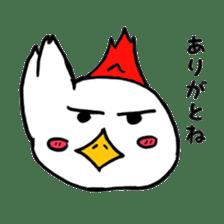 Chicken555 sticker #6626651