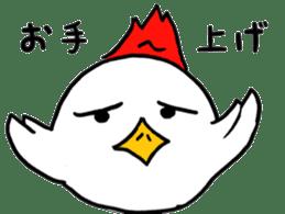 Chicken555 sticker #6626655